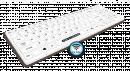 Hygienetastatur Its Cool Flat Wireless weiss